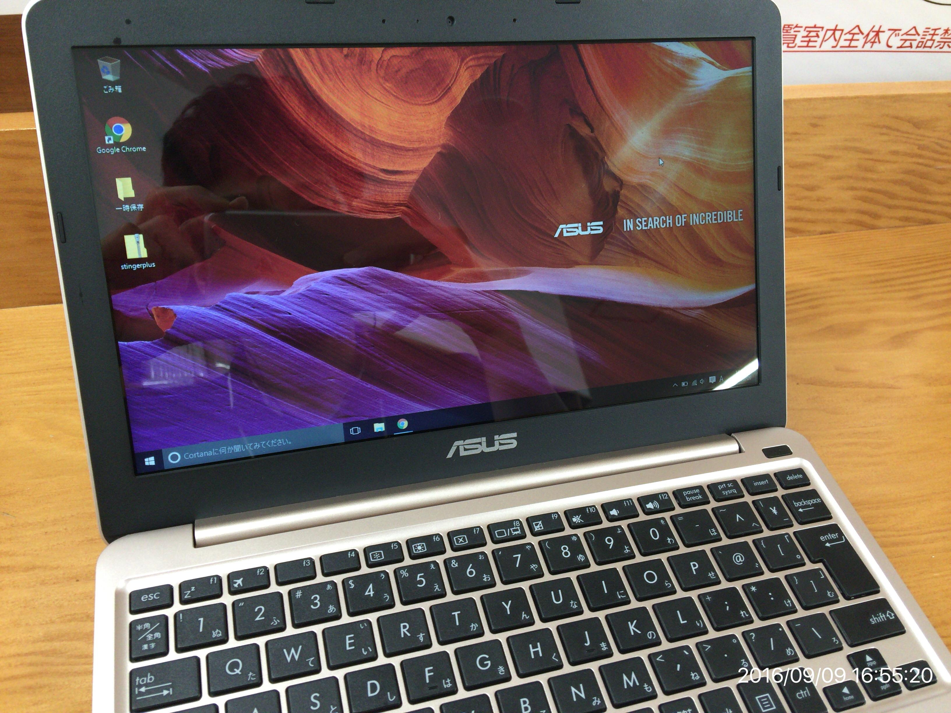 新型 ASUS VivoBook E200HA-8350 の気になったところ レビュー&評価