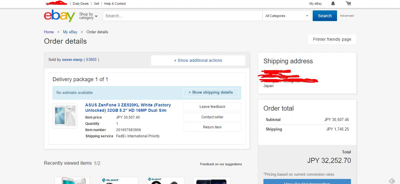 ebay-order-details