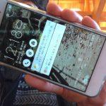 【コレが結論!】ASUS ZenFone 3を使い始めて3か月が経った感想